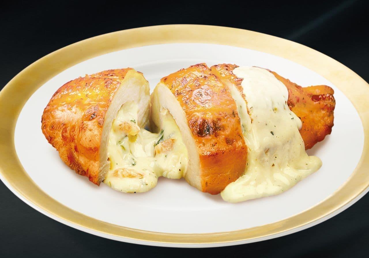 ケンタッキー「五穀味鶏 胸肉ロースト」