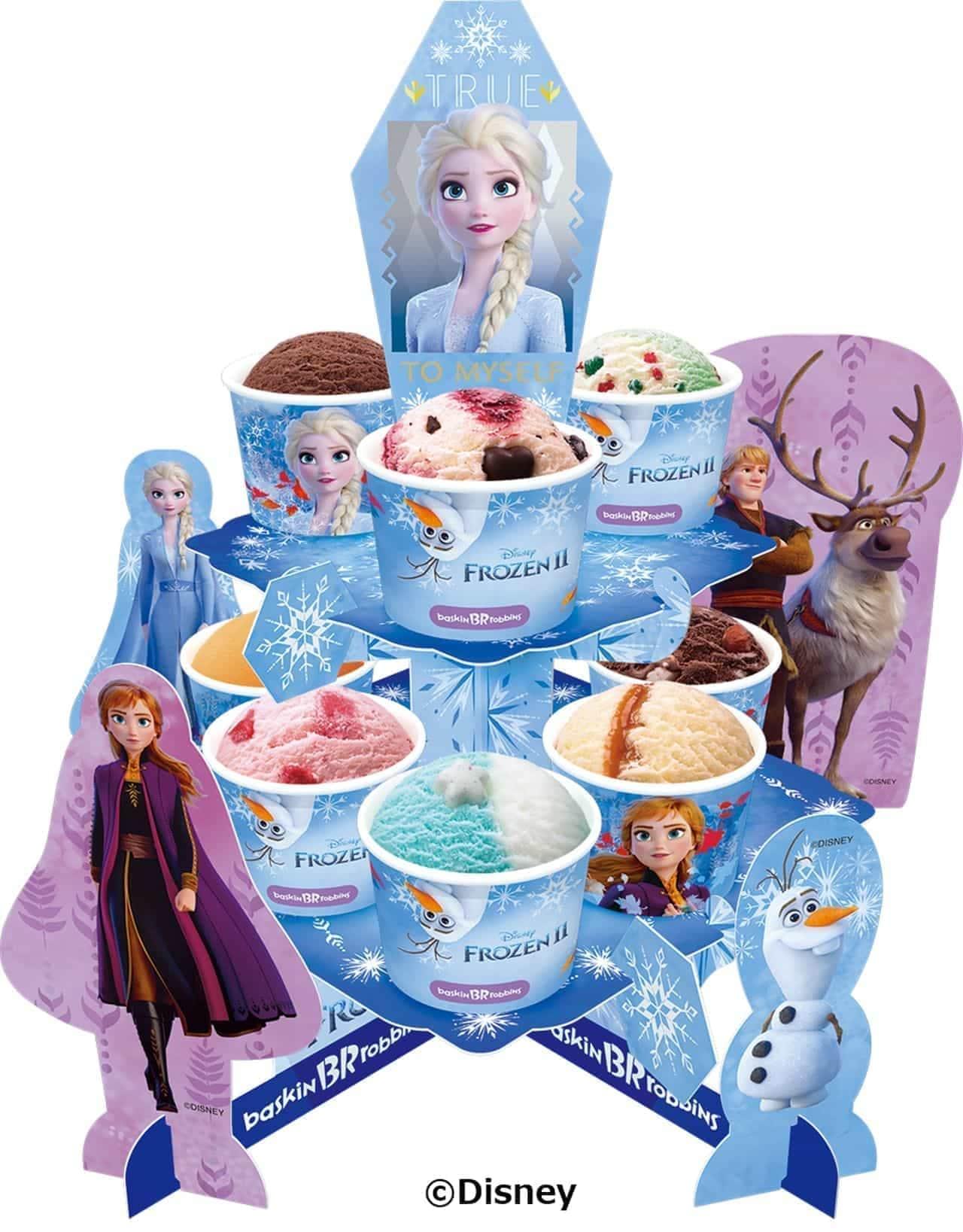 サーティワン「アイスクリームタワー」