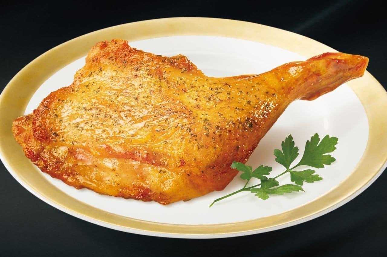 ケンタッキー「五穀味鶏 ローストレッグ」