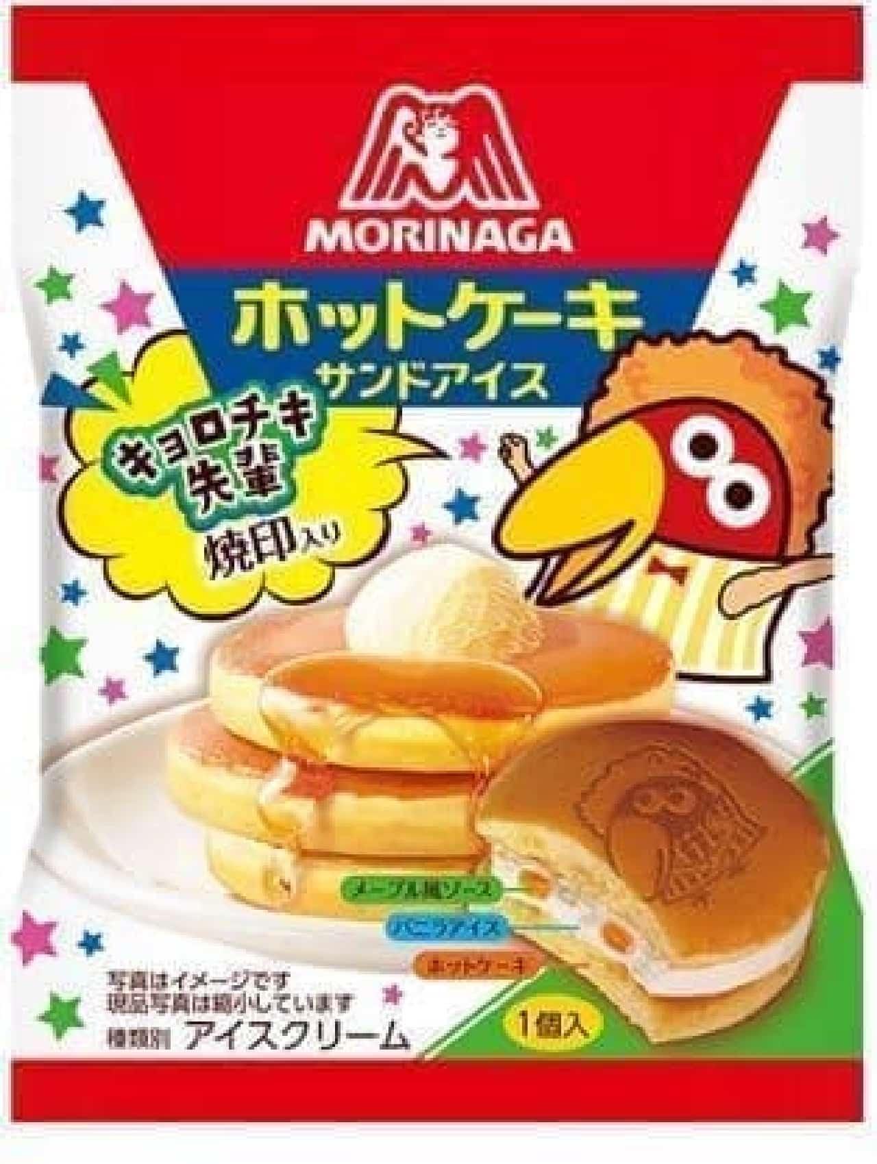 ファミリーマート「森永製菓 キョロチキ先輩のホットケーキサンドアイス」