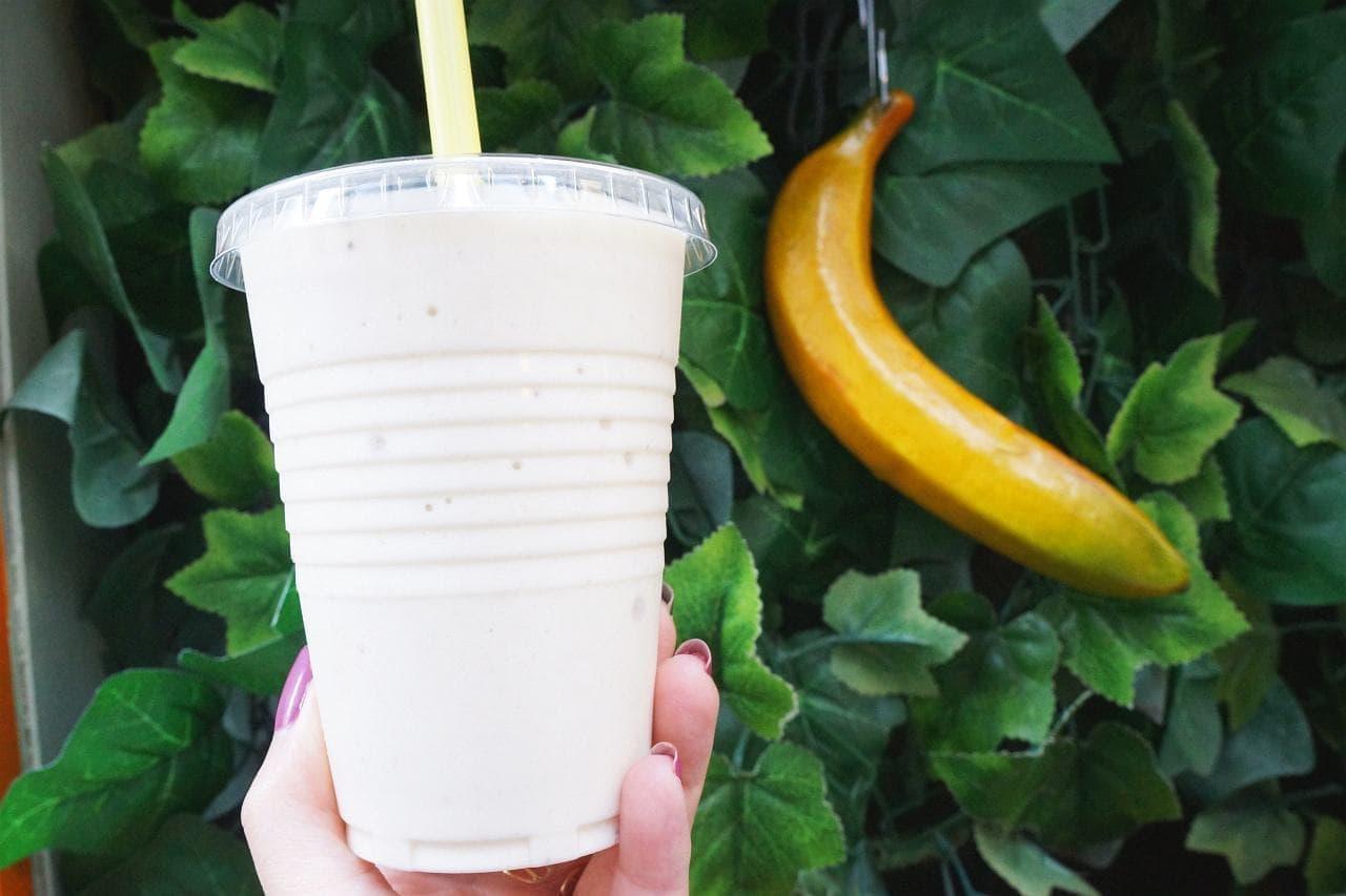 バナナジュース専門店のバナナジュース