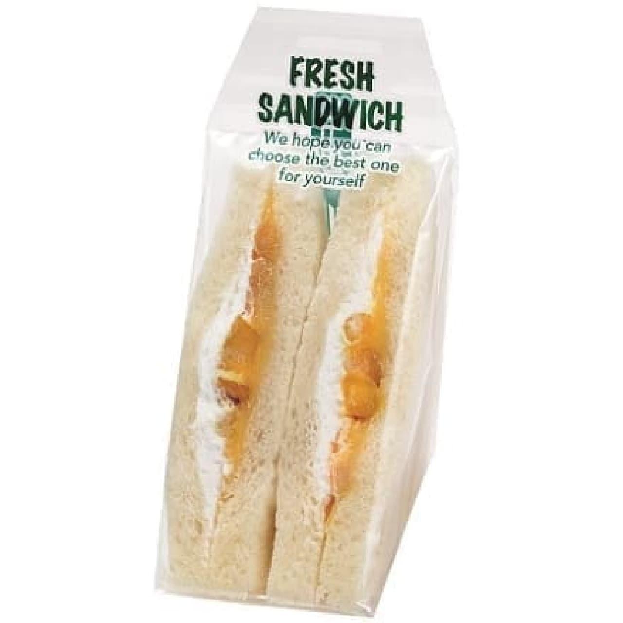 ローソンストア100「さつま芋サンド」