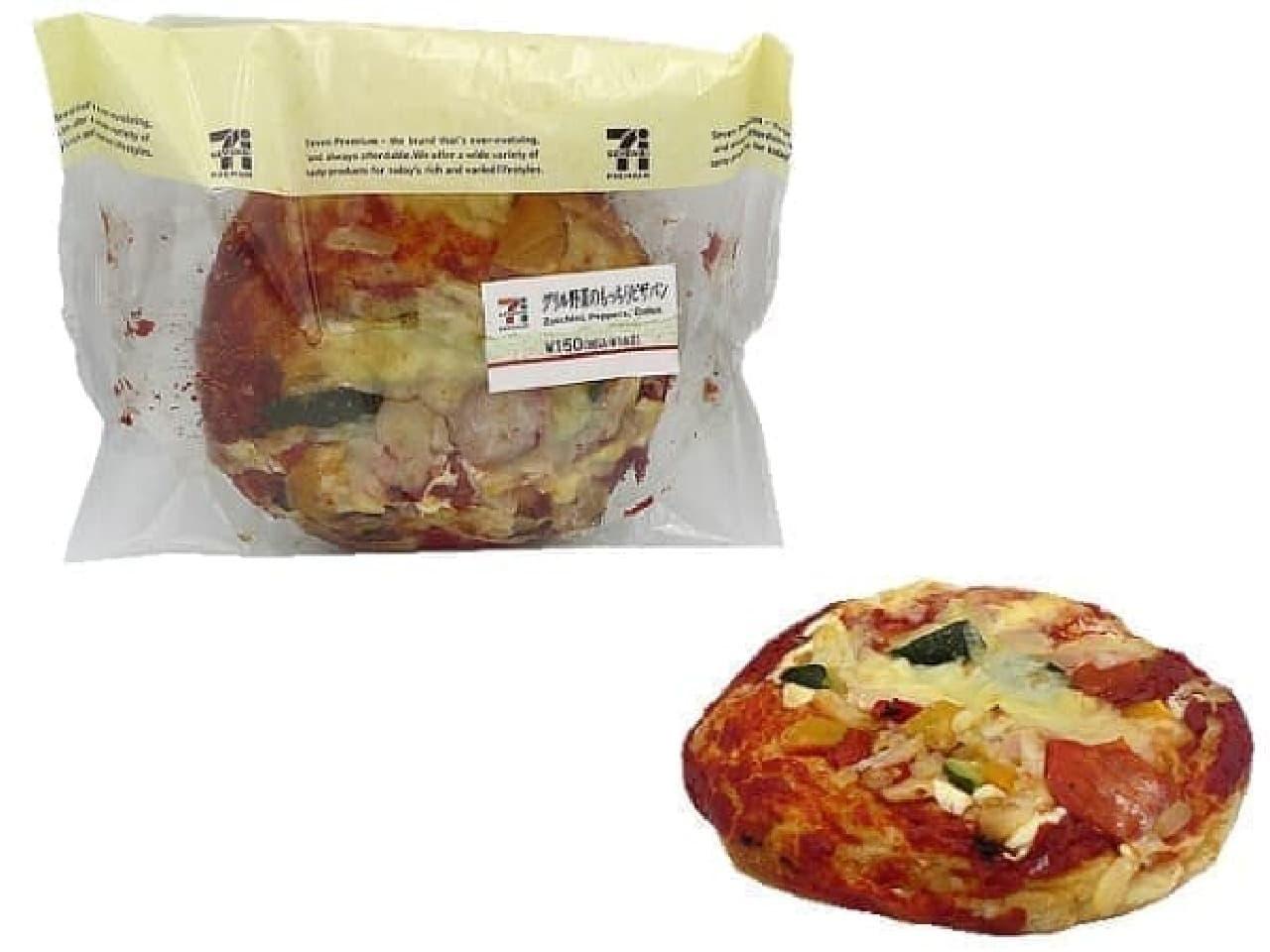 セブン-イレブン「グリル野菜のもっちりピザパン」