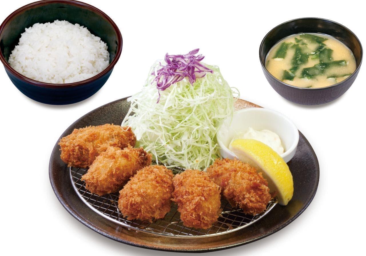 松のやに広島県産「カキフライ定食」
