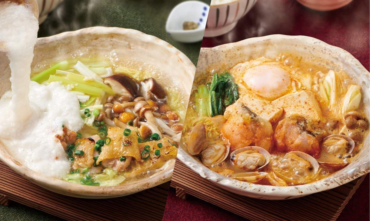 大戸屋「きのこと炭火焼き鶏の塩出汁とろ旨鍋定食」と「すけそう鱈とあさりのコク辛チゲ鍋定食」