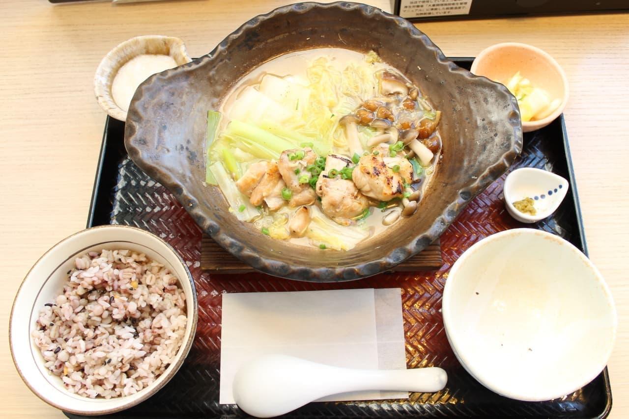 大戸屋「きのこと炭火焼き鶏の塩出汁とろ旨鍋定食」