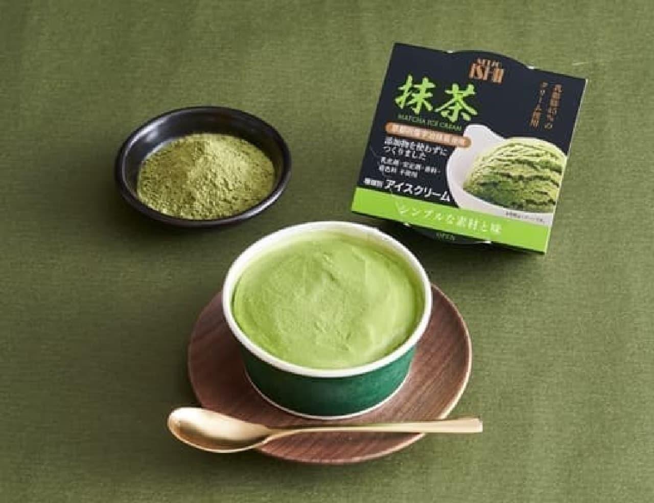 成城石井 抹茶アイス