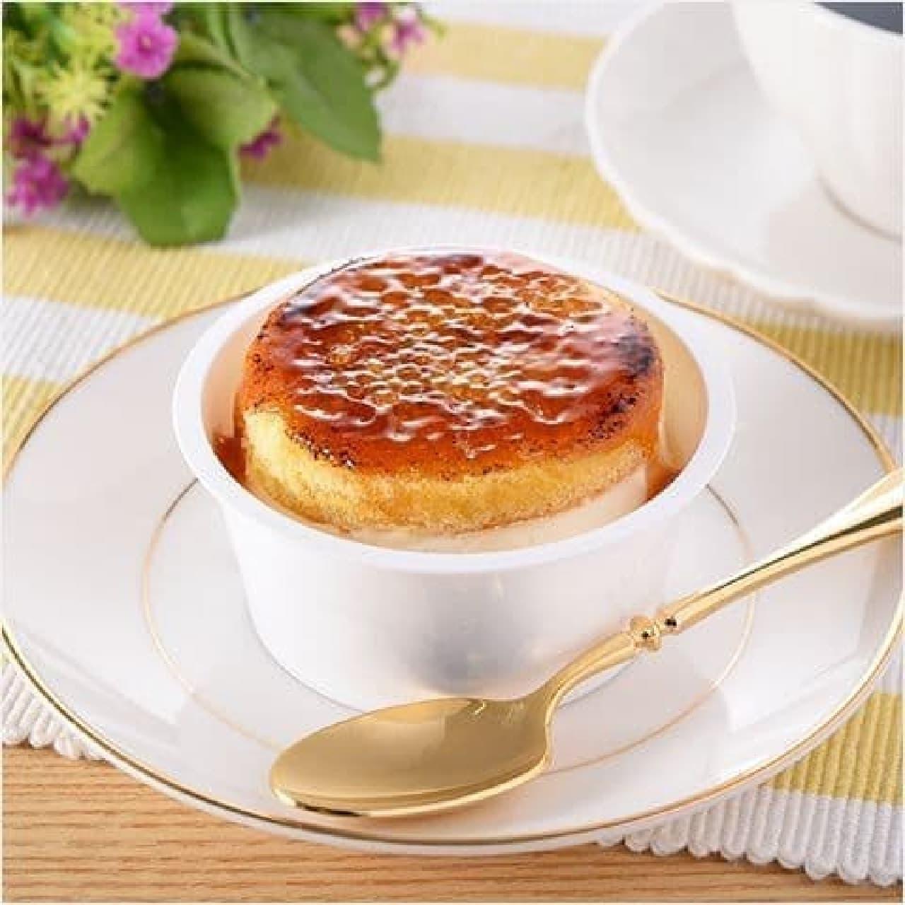 ファミリーマート「4種チーズのブリュレチーズケーキ」