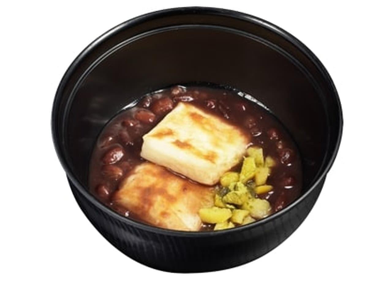 かっぱ寿司「焼餅入りぜんざい -王道粒あん汁粉仕立て-」