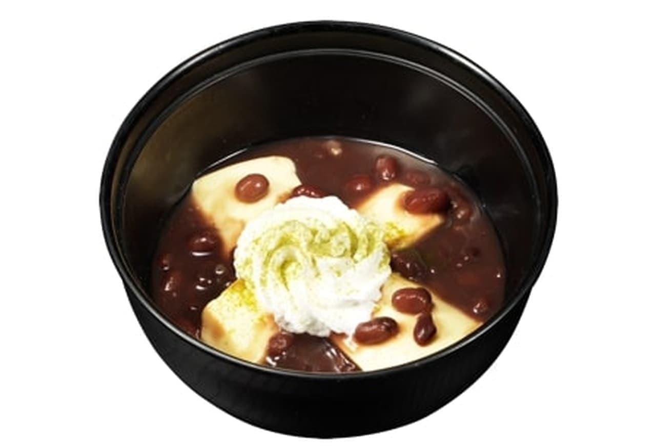 かっぱ寿司「プレミアムプリンぜんざい -冷やし汁粉仕立て-」
