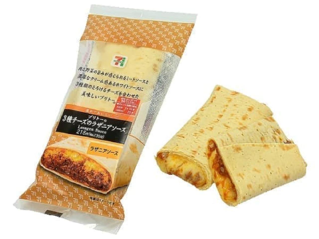 セブン-イレブン「ブリトー3種チーズのラザニアソース」