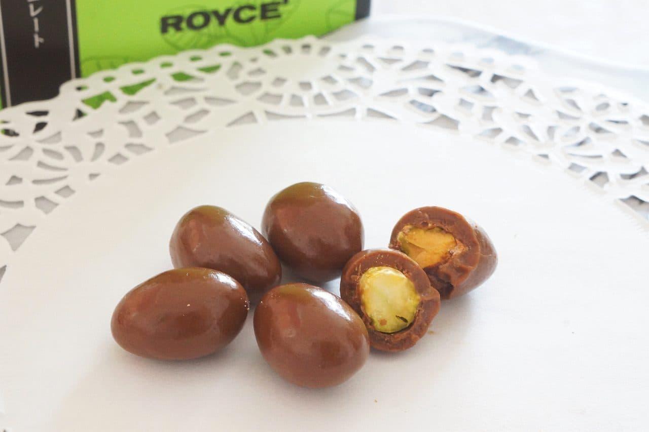ロイズの「ピスタチオチョコレート」