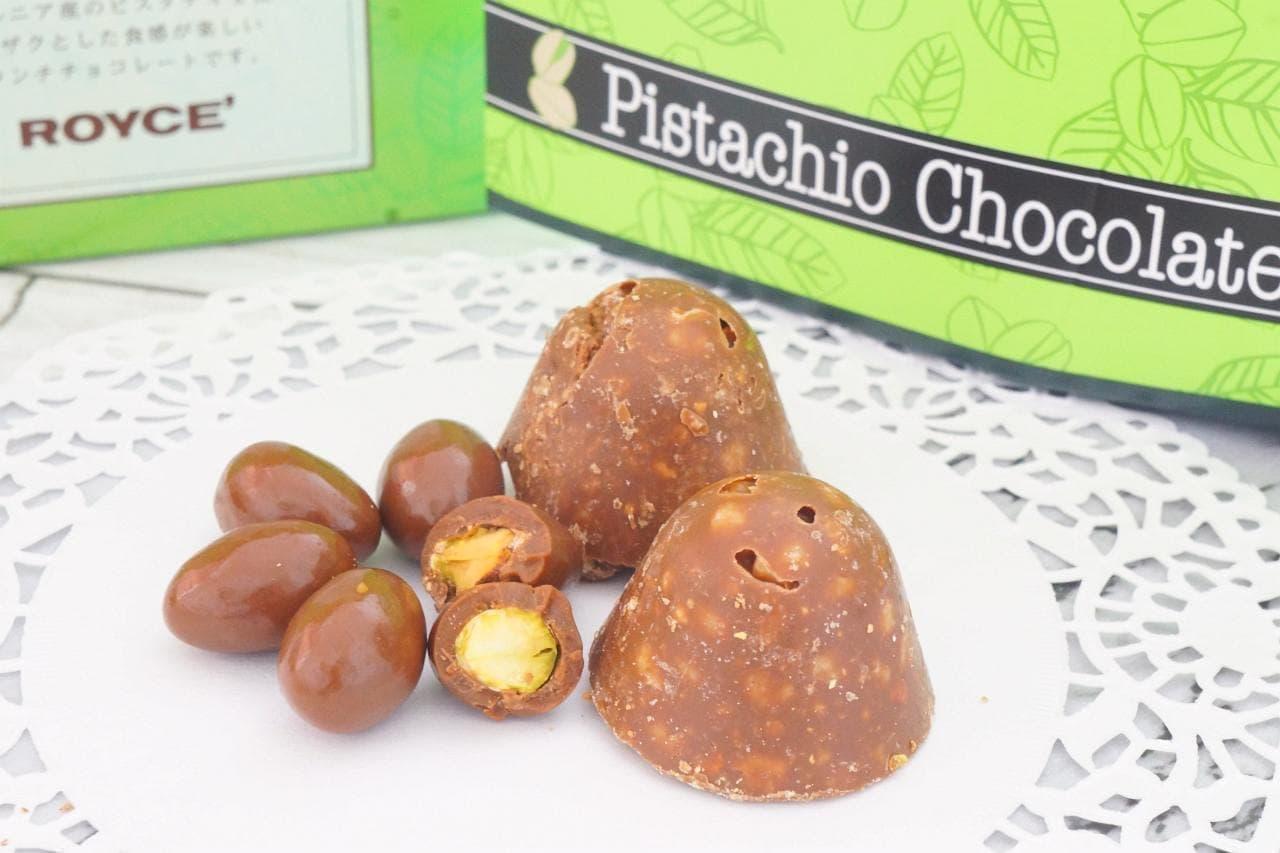ロイズの「ピスタチオチョコレート」と「ピスタチオクランチチョコレート」