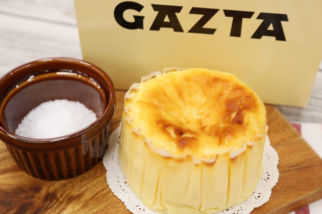 白金高輪「GAZTA(ガスタ)」のバスクチーズケーキ