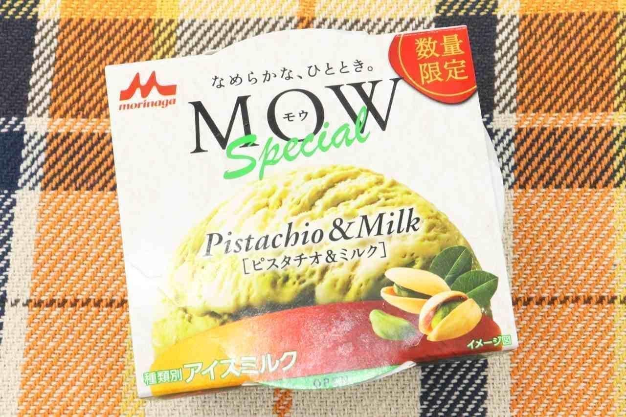 セブン-イレブン「森永 モウ スペシャル ピスタチオ&ミルク」