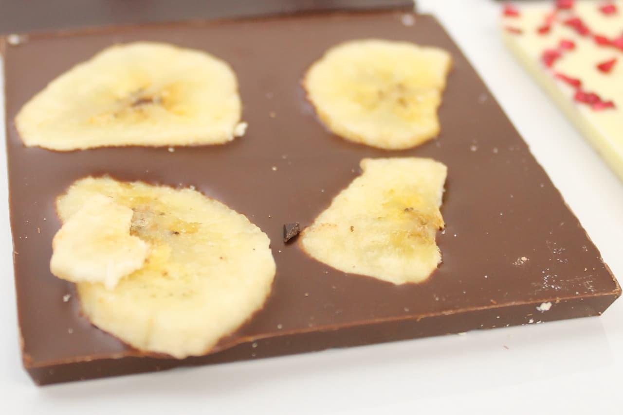 無印「ギフトチョコレート」
