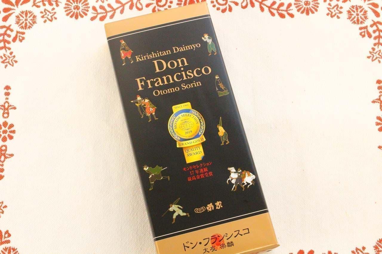 菊家の「ドン・フランシスコ」