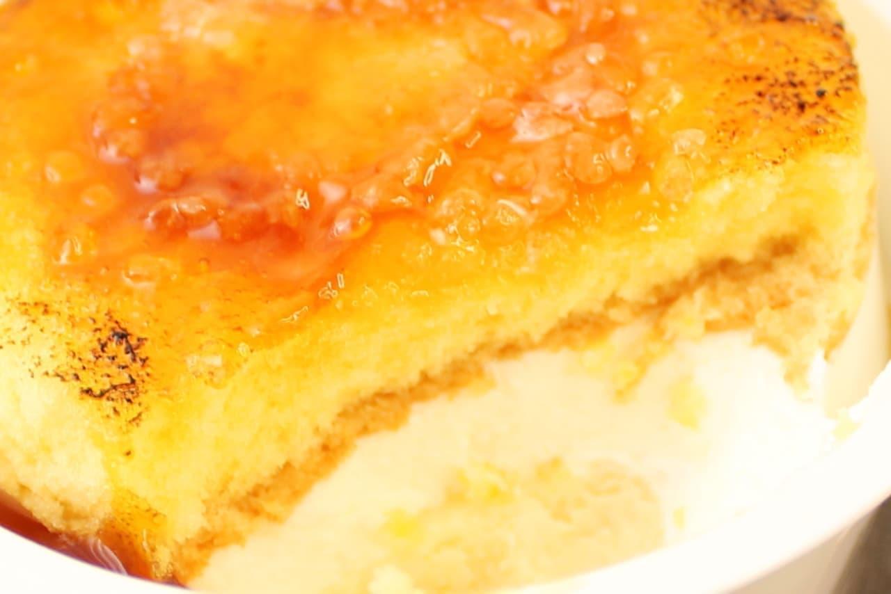 ファミリーマート限定の「4種チーズのブリュレチーズケーキ」