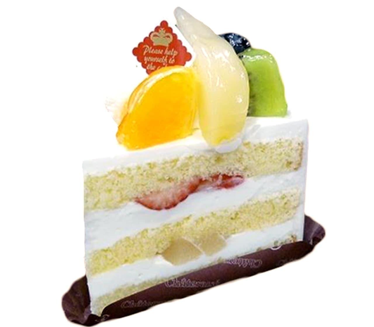 シャトレーゼ「洋梨とフルーツのプレミアムショートケーキ」