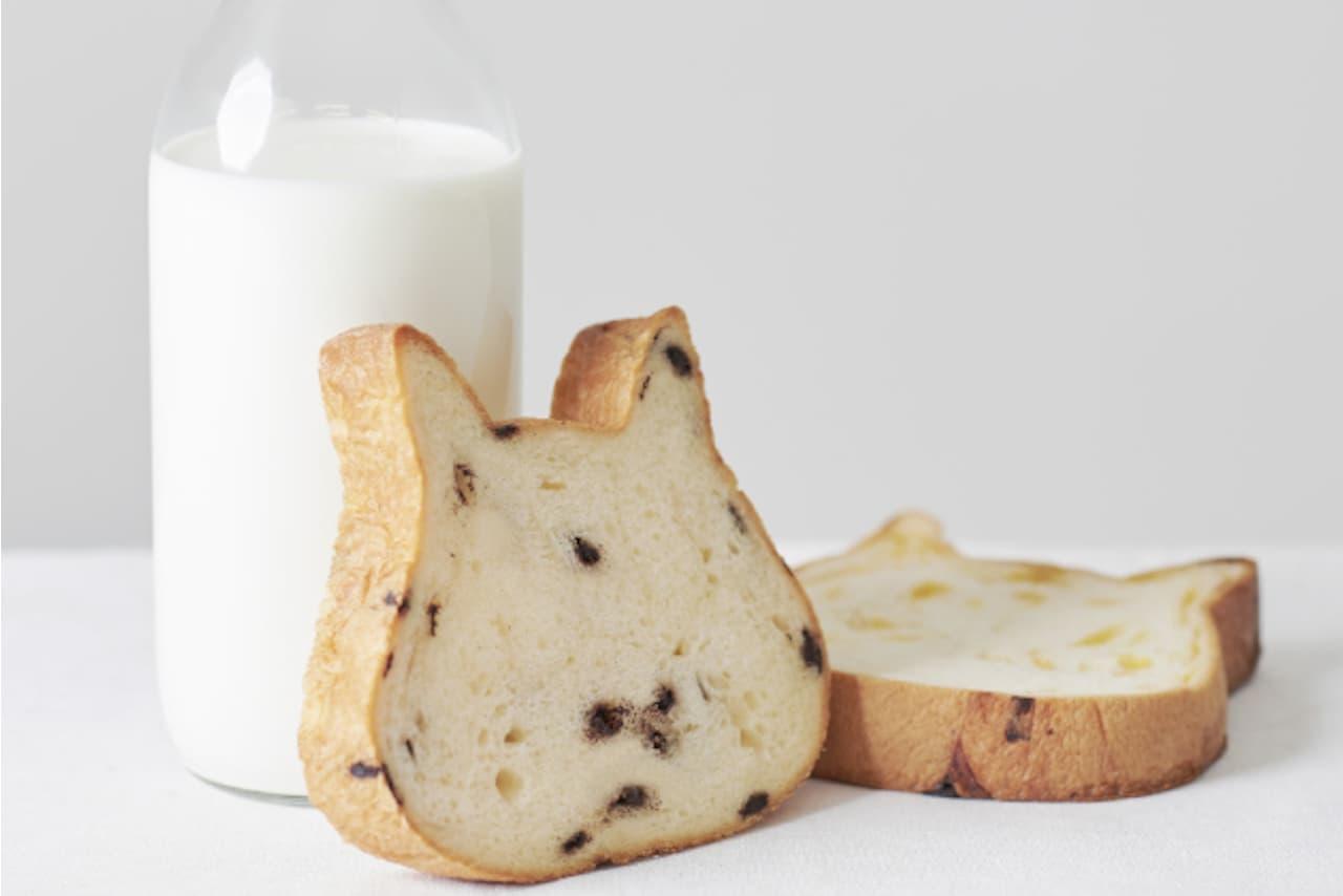 ねこの形の食パン専門店「ねこねこ食パン」