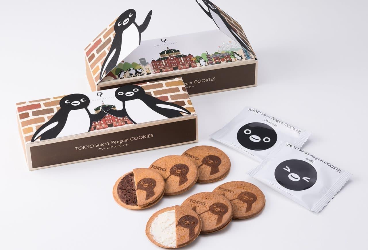 東京駅構内「東京Suicaのペンギン クリームサンドクッキー」