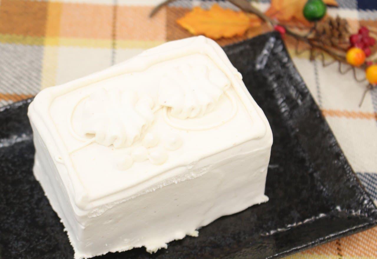 トップス「マロンクリームケーキ」