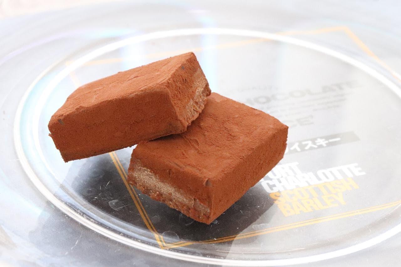 ロイズの生チョコレート「アイラウイスキー(ポートシャーロット)」