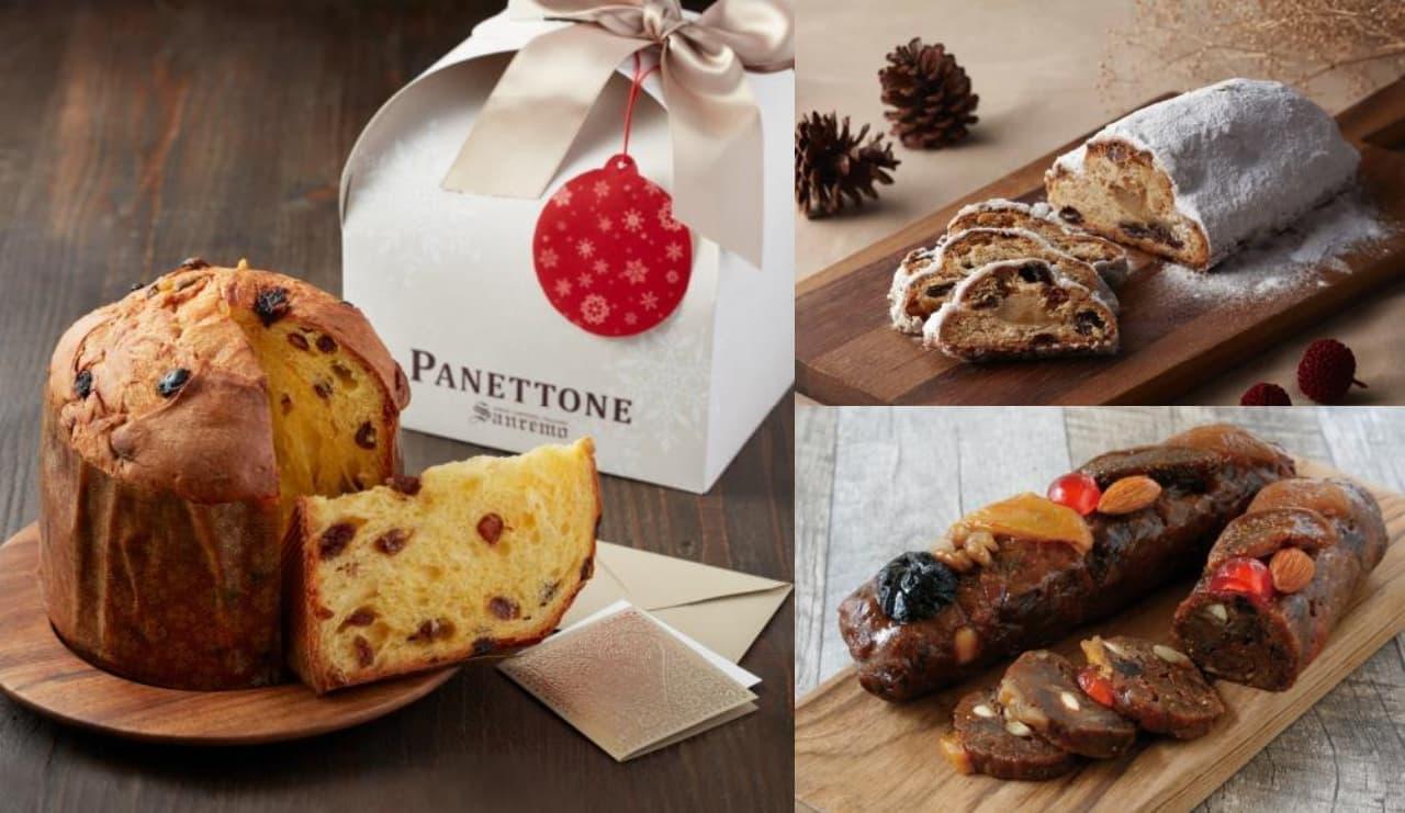 ドンク&ジョアンの欧州クリスマス伝統菓子