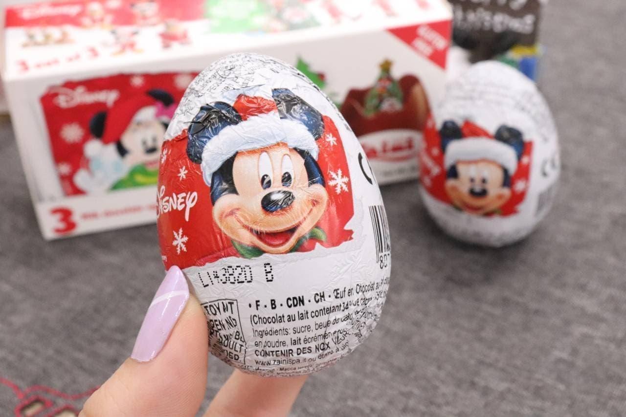 カルディ「ミッキー&フレンズ/クリスマスチョコレートエッグ」