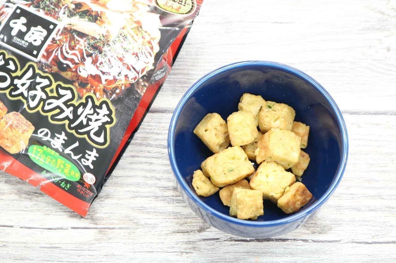 餃子のまち宇都宮 餃子のまんま お好み焼のまんま
