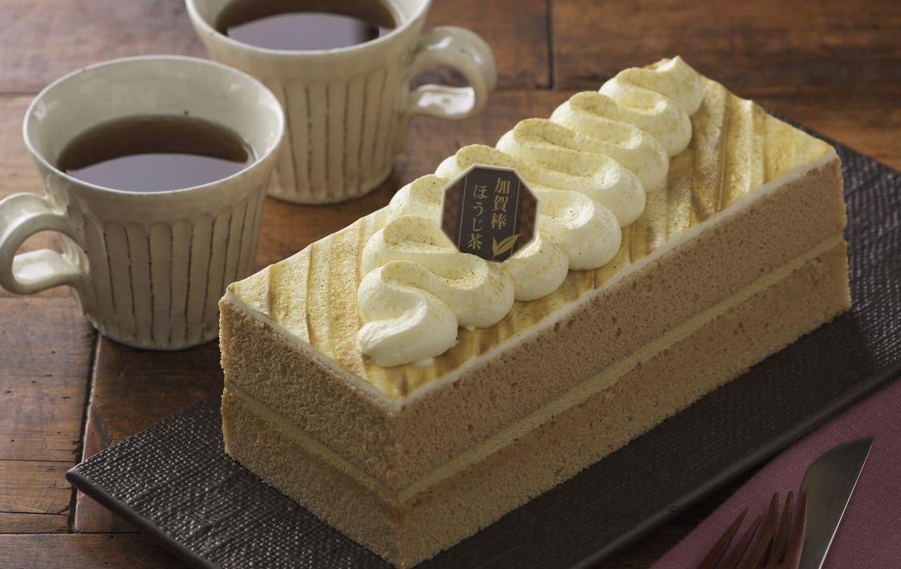 「加賀棒ほうじ茶ラテシフォン」銀座コージーコーナーから