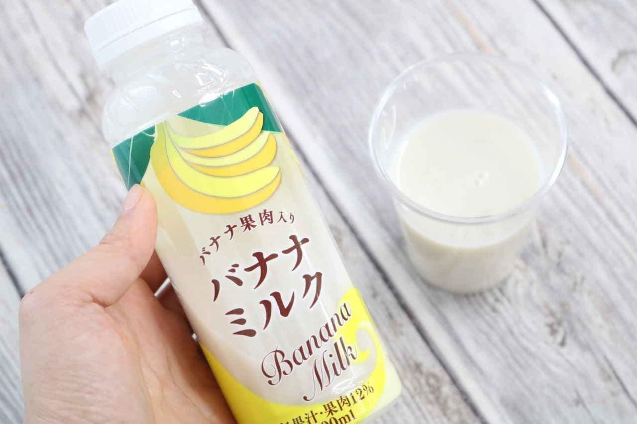 ファミマのバナナミルク