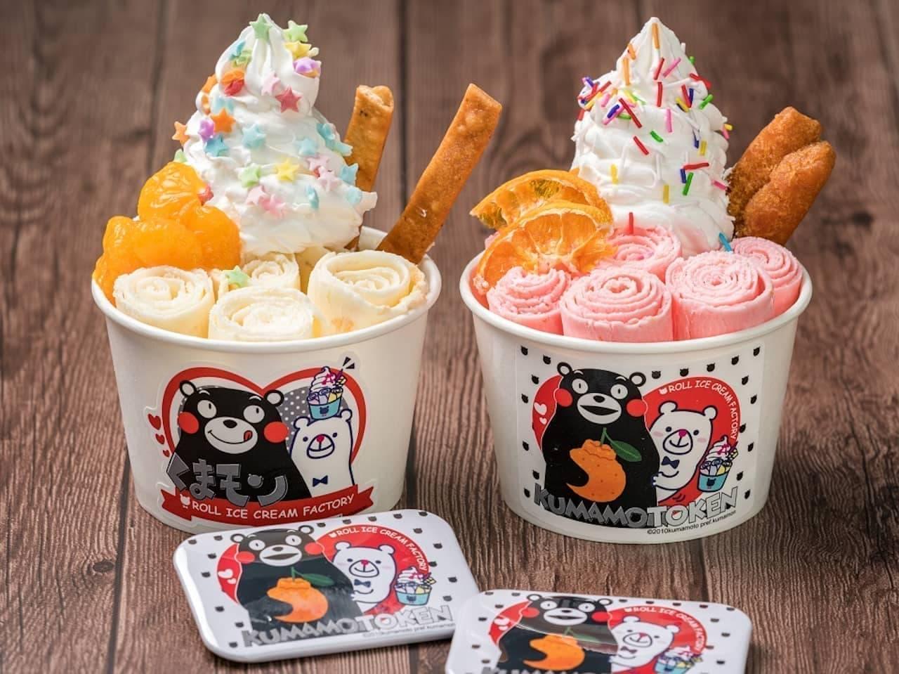 ロールアイスクリームファクトリー「くまモンの熊本ロールアイス」