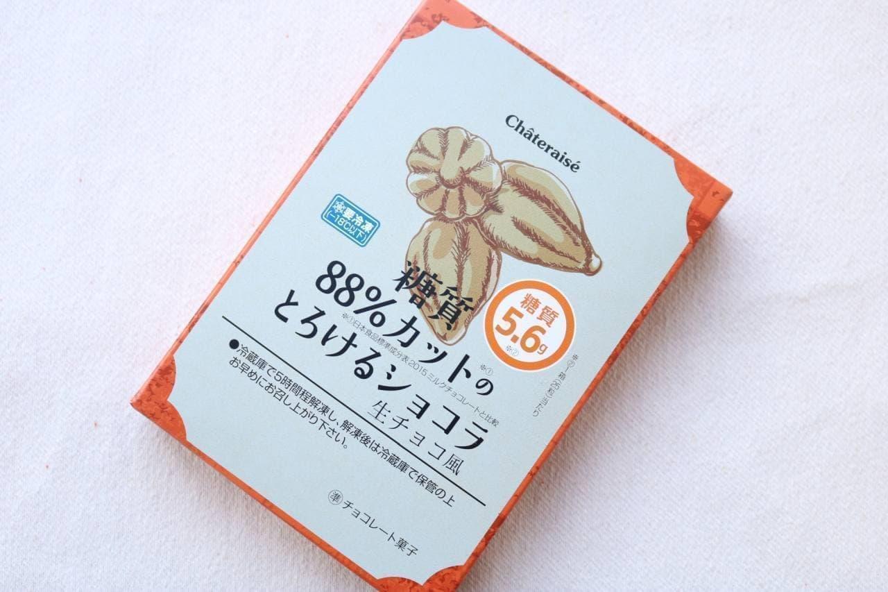 シャトレーゼ「糖質88%カットのとろけるショコラ 生チョコ風」