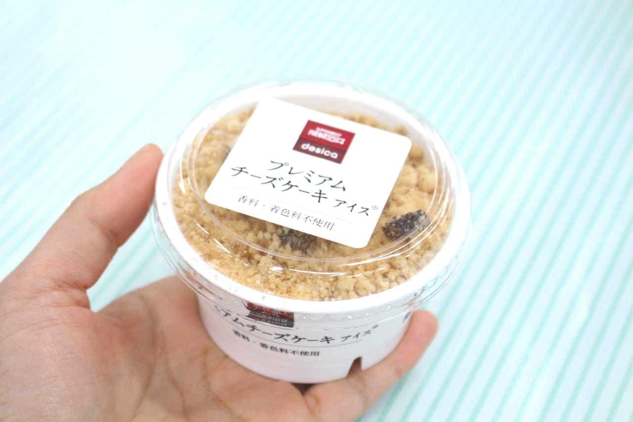 成城石井 チーズケーキアイス