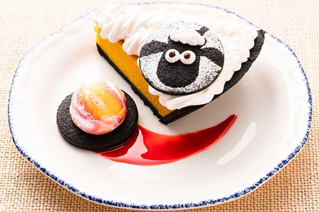 カプリチョーザに限定「ひつじのショーンとかぼちゃのブラックタルト」