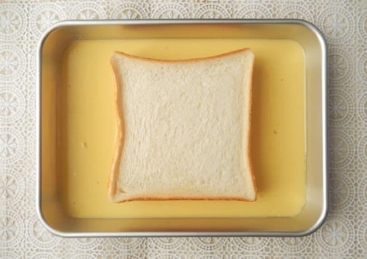 練乳を使ったフレンチトースト