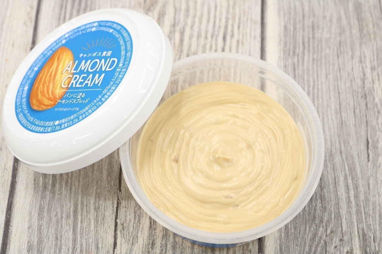 カルディアーモンドクリーム