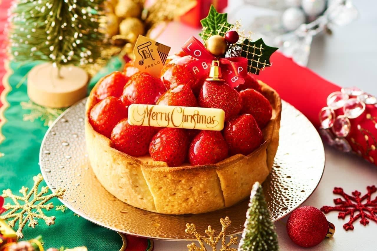 専門店PABLO(パブロ)「たっぷりいちごのクリスマスチーズタルト」