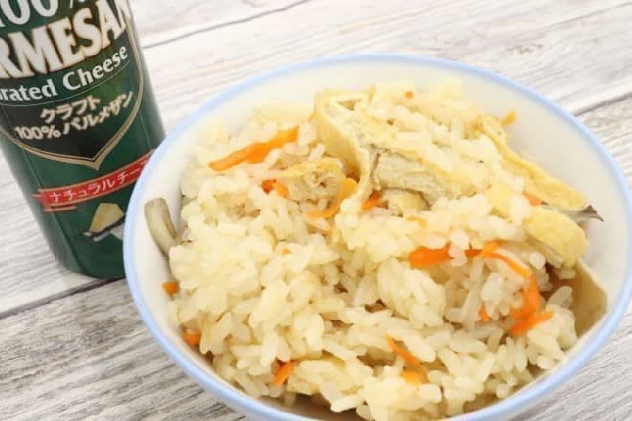 パルメザンチーズの炊き込みご飯