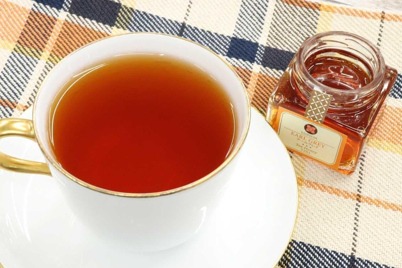 ルピシア「ティーハニー アールグレイ」と紅茶
