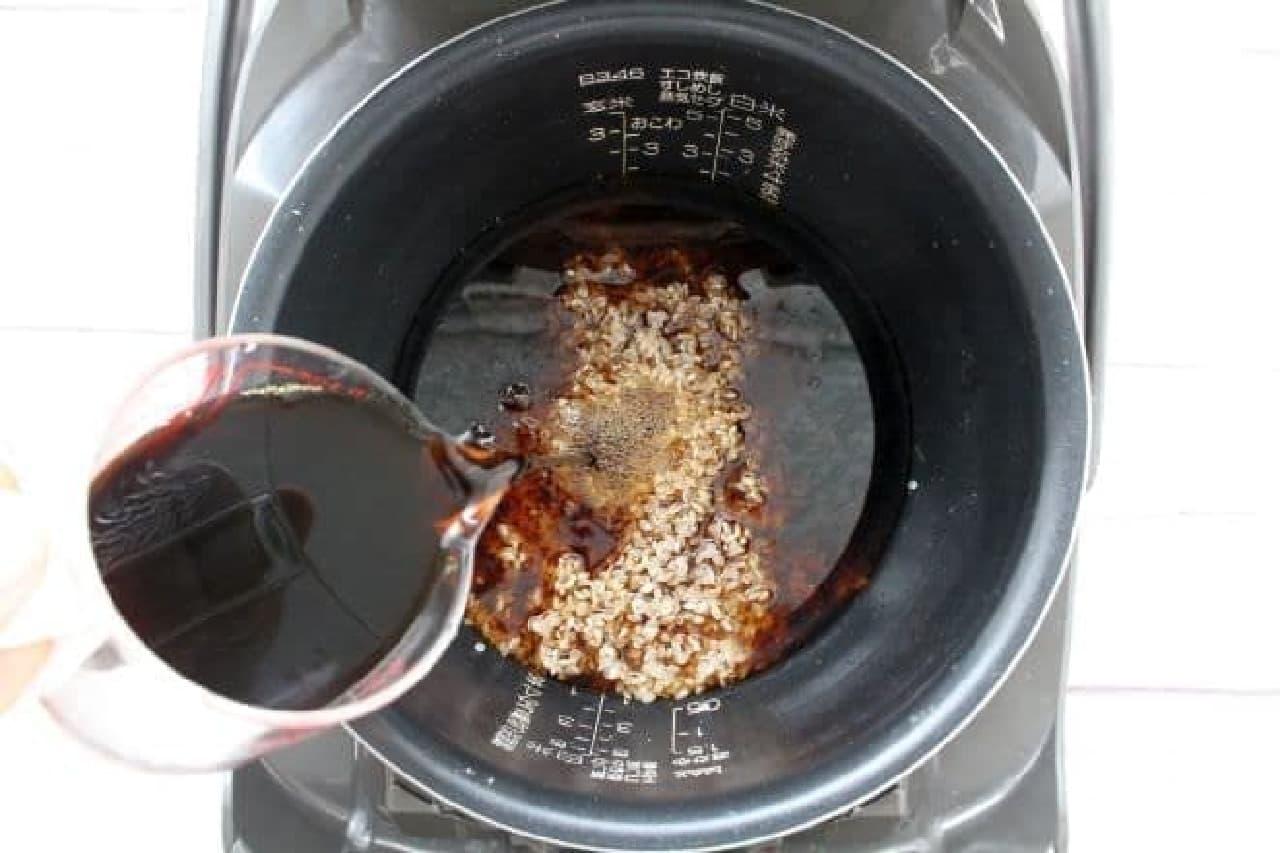 コーヒー炊き込みご飯