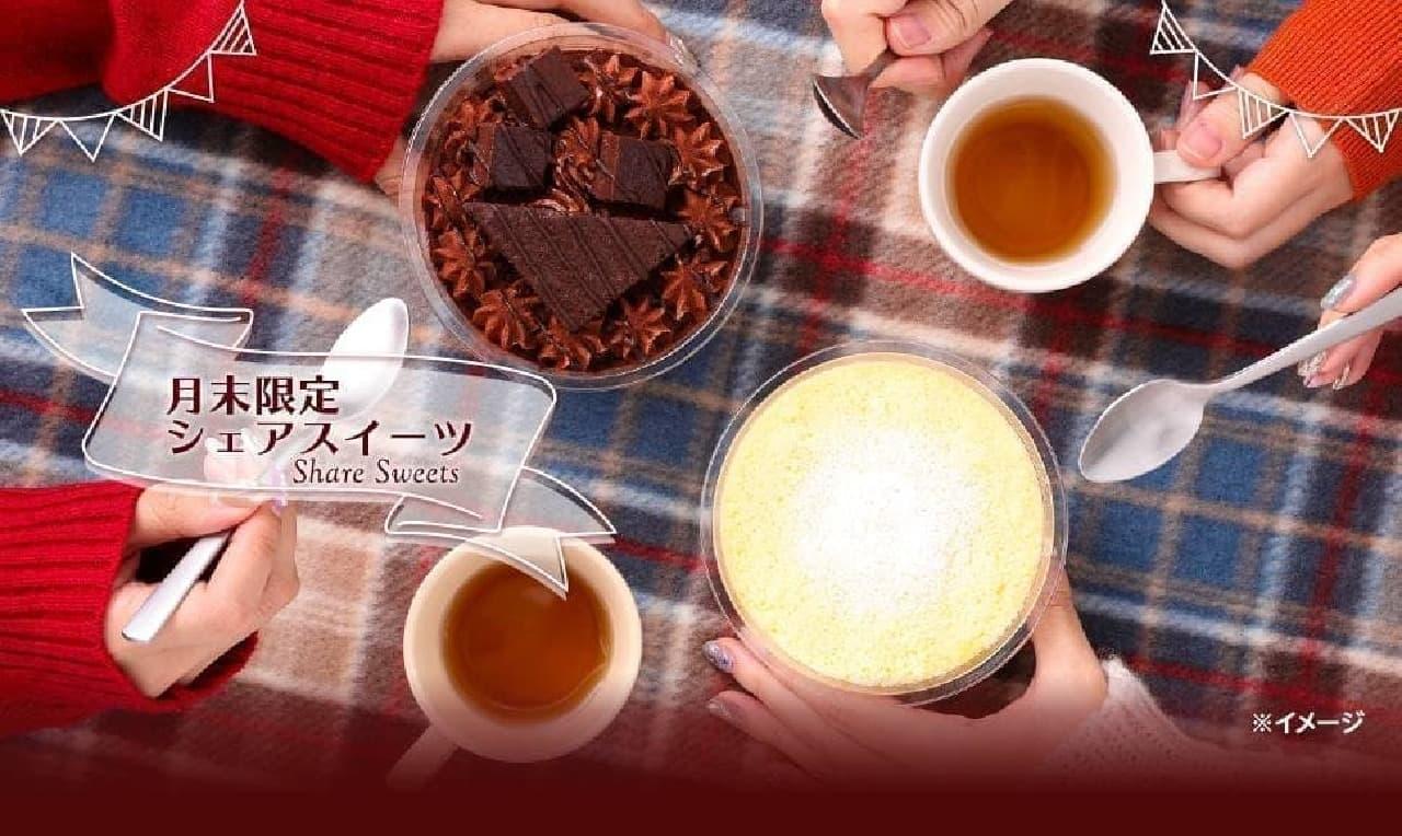 セブン-イレブン「チョコフェスティバルパフェ」と「2層仕立てのドゥーブルフロマージュ」
