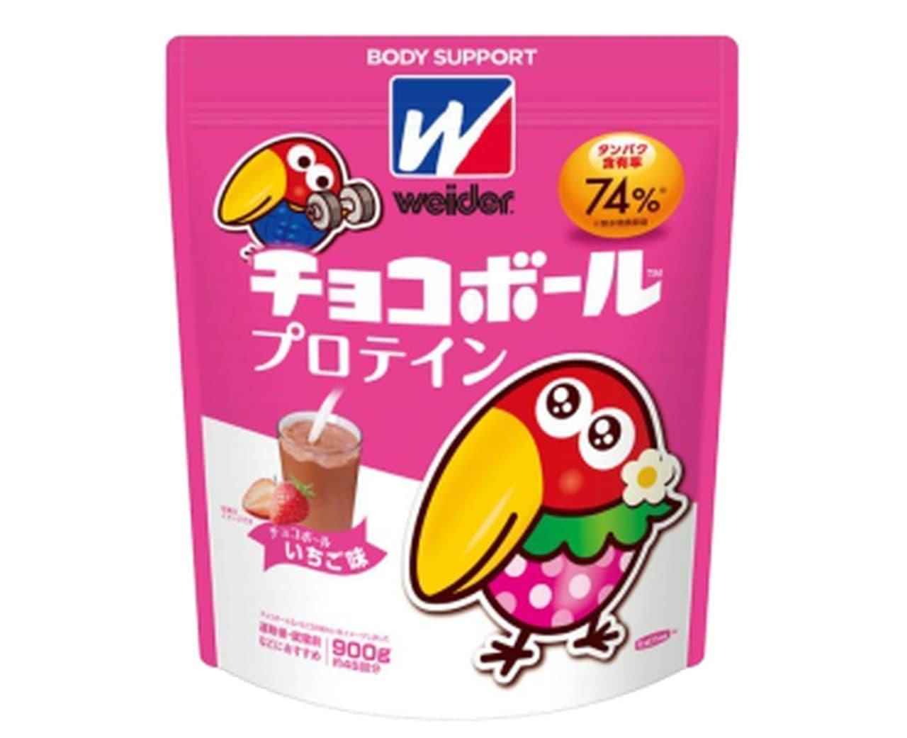 森永製菓「チョコボールプロテイン いちご味」