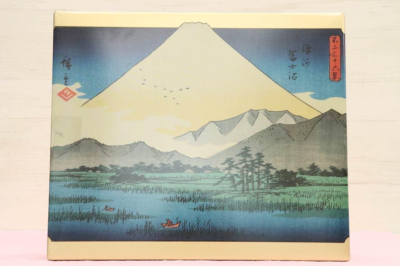 イトーヨーカドーのお歳暮アートコレクション「不二三十六景 駿河富士沼」