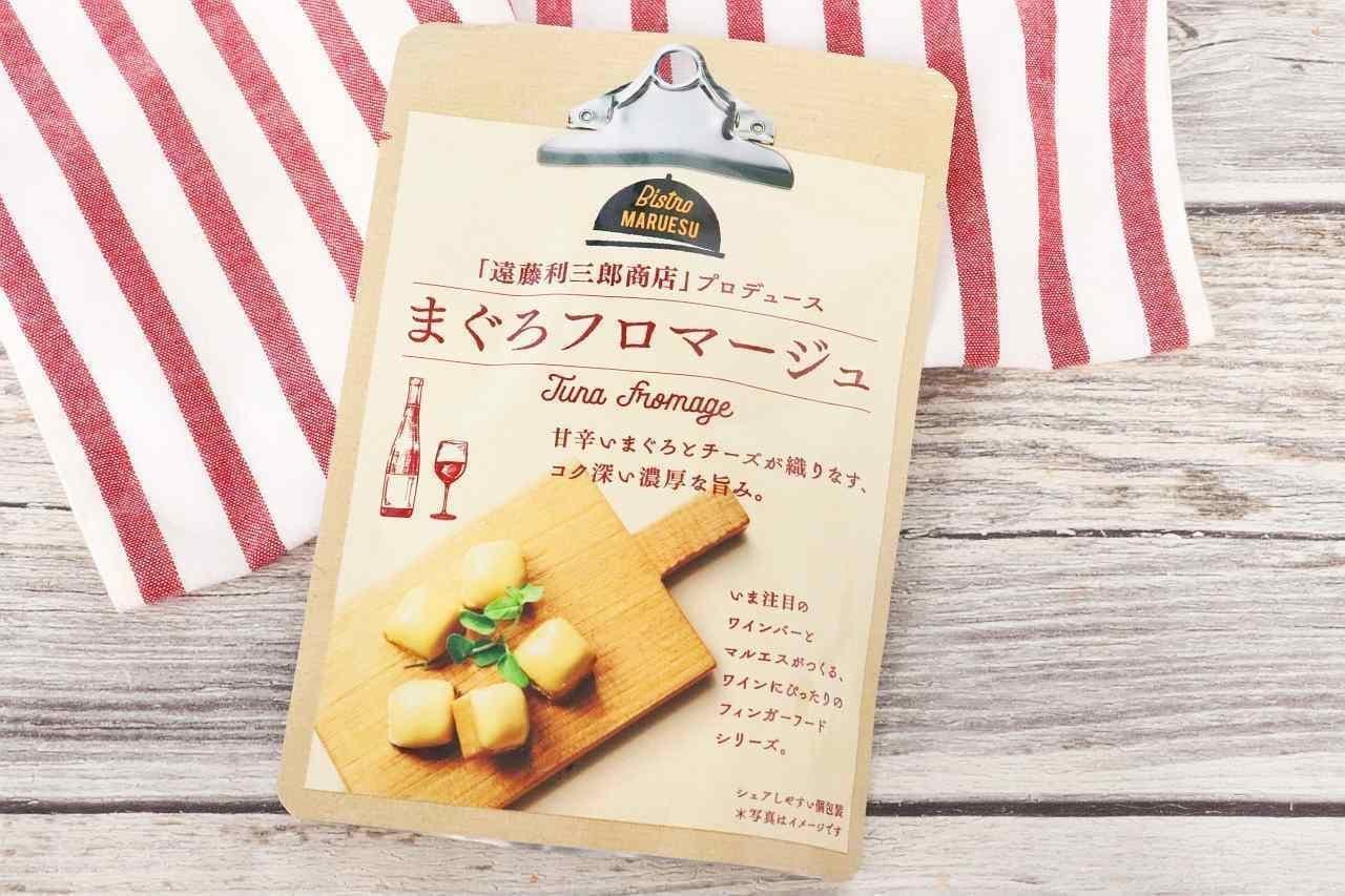 「遠藤利三郎商店」がプロデュースした「まぐろフロマージュ」