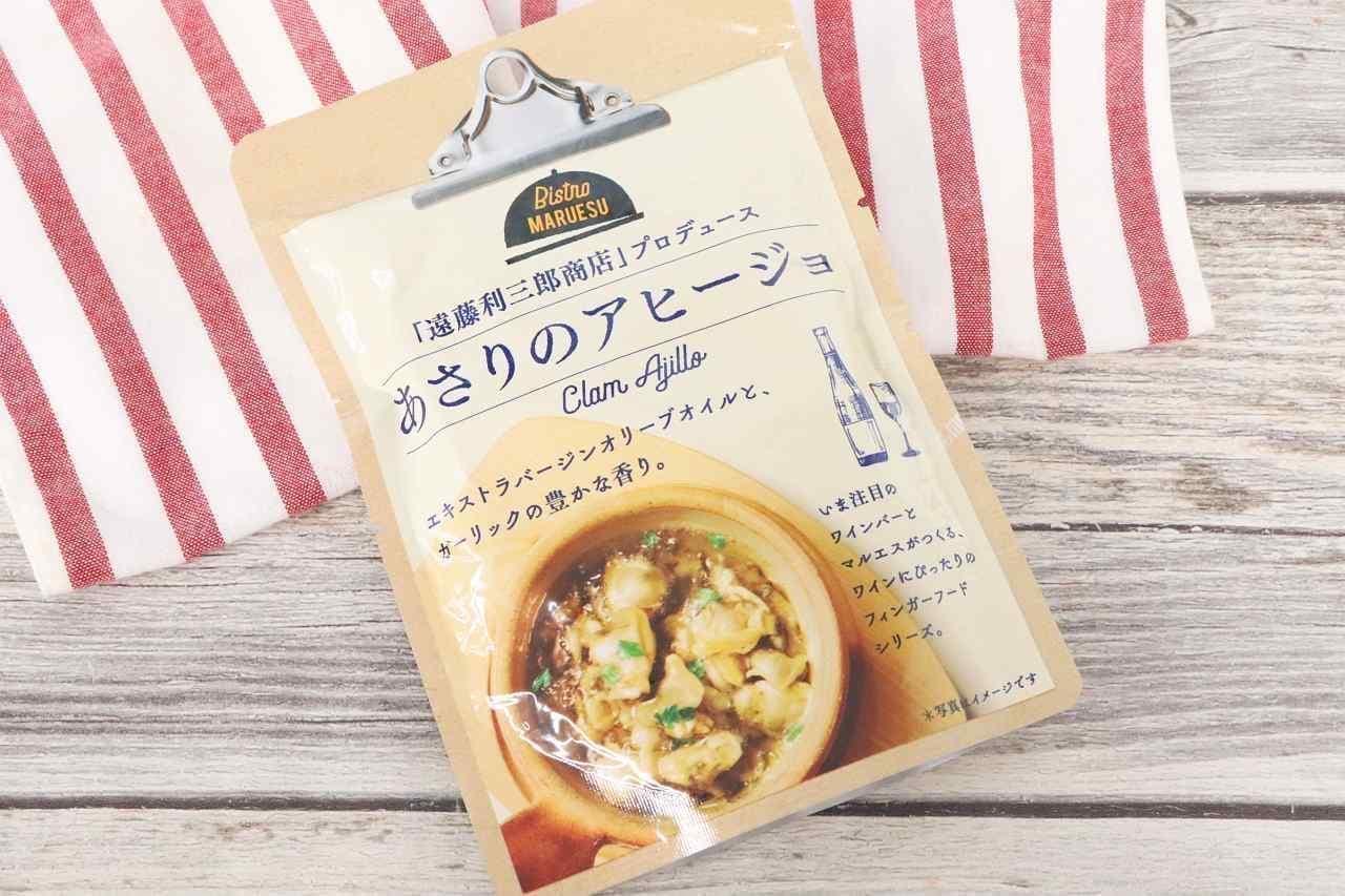 「遠藤利三郎商店」がプロデュースした「あさりのアヒージョ」