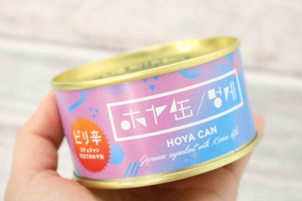 カルディ ホヤ缶コチュジャン