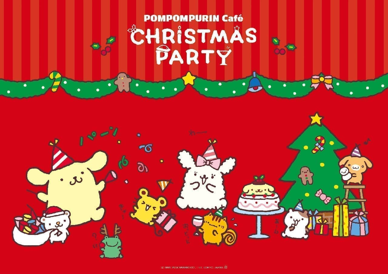 ポムポムプリンカフェ クリスマス