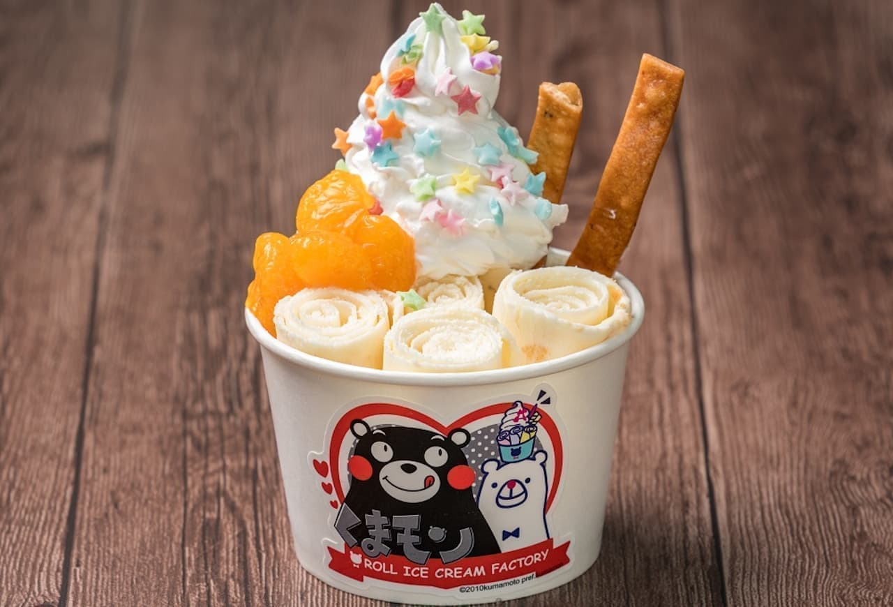 ロールアイスクリームファクトリー「くまモンのクッキーロールアイス」